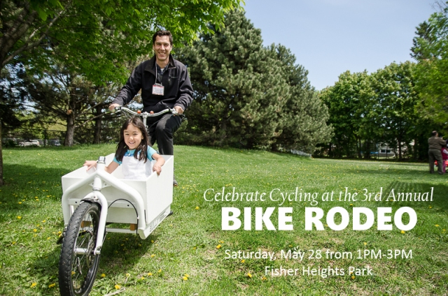 2016 Bike Rodeo Website Image